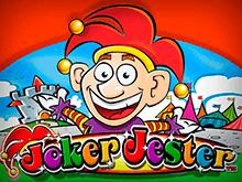 Веселый Джокер - автомат онлайн для бесплатной игры в демо-режиме