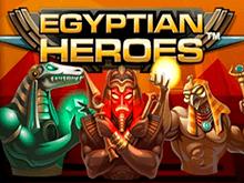 Egyptian Heroes – один из лучших онлайн-слотов в игровом клубе Вулкан
